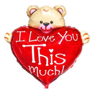 Фигура из фольги «Медведь с сердцем» 71 см