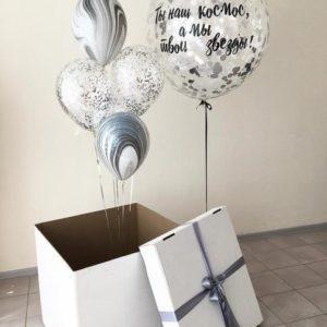 Коробка сюрприз с воздушными шарами №7