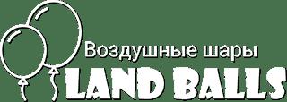 Мир Шаров | Доставка шаров в Москве и МО | Заказать шарики