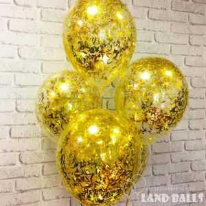 Шары с конфетти «Золото» 35 см