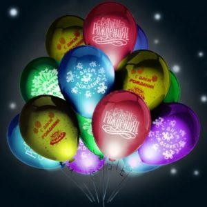 Шары светящиеся «С днем рождения» 35 см