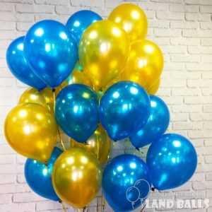 Шары «Золото и Синий металлик» 35 см
